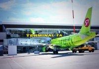 В казанском аэропорту экстренно сел самолет