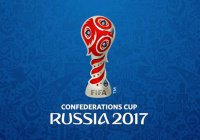 50 дней до старта Кубка конфедераций отпразднуют в Казани