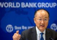 Всемирный банк предрек исламской экономике «резкий взлет»