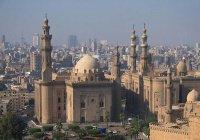 В устав университета Аль-Азхар внесут кардинальные изменения