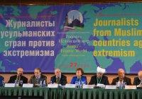 """""""СМИ играют едва ли не ключевую роль в восприятии обществом ислама"""""""