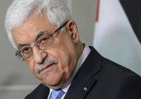 """В арабских СМИ сообщают о """"критическом состоянии"""" Махмуда Аббаса"""