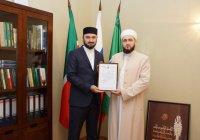 Всемирная организация подготовки хафизов Корана поздравила Камиля хазрата Самигуллина с переизбранием
