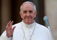 Папа Римский начинает визит в Египет
