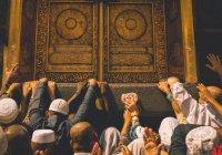 5 качеств, которых мусульманин должен бояться больше всего