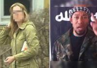 CNN: сотрудница ФБР вышла замуж за боевика ИГИЛ