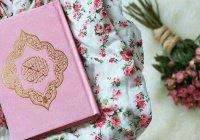 Обещания Аллаха верующим
