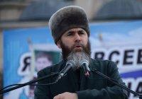 Муфтия Чечни наградили за борьбу с терроризмом