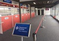 На Кремлевской набережной заработал билетный центр FIFA