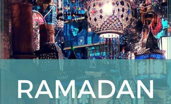 Все, что нужно знать о Рамадане–2017