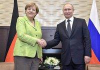 Меркель: Россия – конструктивный партнер
