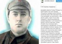 Евкуров принял участие в акции «Бессмертный полк» в Instagram