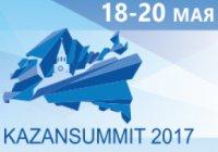 18-20 мая 2017 года в Казани пройдет IX саммит «Россия – Исламский мир: KazanSummit»
