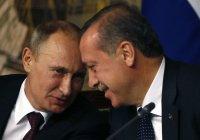 Совместную борьбу с терроризмом обсудят Путин и Эрдоган