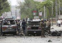 Мирные жители стали жертвами взрыва у посольства США в Кабуле