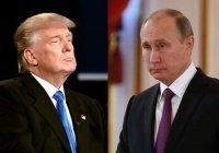 Американские СМИ узнали подробности разговора Путина и Трампа