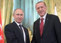 Путин: «Отношения России и Турции восстанавливаются в полном объеме»