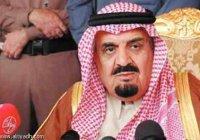 Старший брат саудовского короля скончался в возрасте 91 года