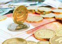 В Татарстане прожиточный минимум вырос до 8 298 рублей