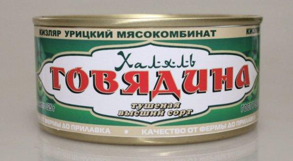 Кизляр Урицкий мясокомбинат отмечает 20-летний юбилей!