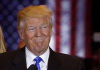 Трамп займется религиозной свободой американцев
