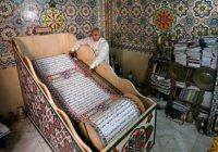 Так выглядит самый длинный рукописный Коран в мире