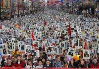 Таджикистан отменил акцию «Бессмертный полк» из-за несоответствия исламу