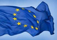 Главы МИД ЕС: Евросоюз теряет силу в решении международных конфликтов