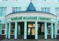 В РИИ обсудят современную молодежь и духовные ценности народов России