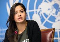 Юная беженка из Сирии стала послом доброй воли ООН