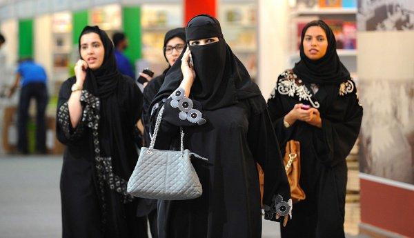 Саудовские женщины.