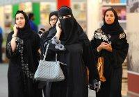 Женщинам Саудовской Аравии беспрецедентно расширили права
