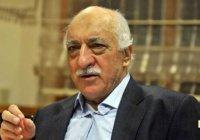 Прокуратура Турции требует для Гюлена 3,6 тысяч пожизненных сроков