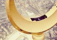 Намаз в полумесяце: самая высокая в мире комната для намаза