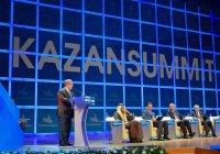 В рамках Kazansummit-2017 обсудят профилактику экстремизма в социальных сетях