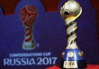 Больше всего билетов продано на казанский матч Кубка конфедераций Россия–Мексика