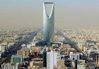 Жителям Саудовской Аравии будут выплачивать «пособие по бедности»