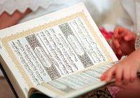 Международный конкурс чтецов Корана пройдет в Дубае