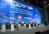 Главная ИТ-конференция России состоится в Иннополисе