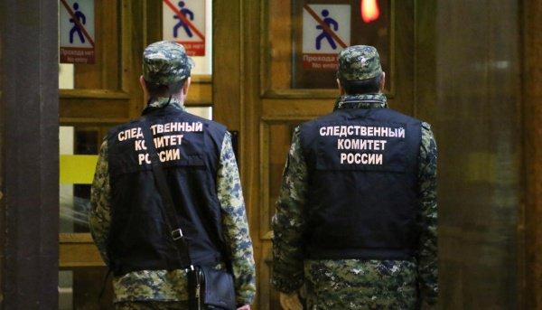 Работники ФСБ задержали в российской столице «связного» террориста-смертника вметро Санкт-Петербурга