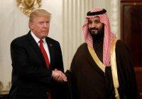 Саудовская Аравия вложит в США беспрецедентные $40 млрд