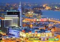 В топ лучших отелей России вошли 2 казанских отеля