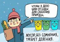 В рамках проекта «Экодвор» казанцы собрали 100 кг пластика