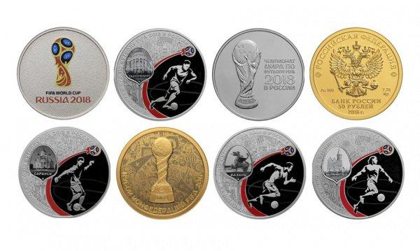 ВКазани появились 25-рублевые монеты, выпущенные кЧемпионату мира пофутболу
