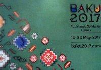 Муфтий РТ принимает участие в церемонии открытия Исламиады в Баку