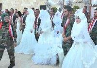 В Сирию возвращается мирная жизнь: массовая свадьба в Алеппо