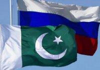 Новое о российско-пакистанском сотрудничестве