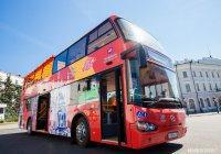 Перед Кубком Конфедераций в Казани введут новый автобусный маршрут