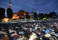 Тысячи мусульман призвали открыть Айя-Софию для намаза