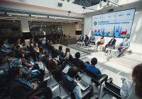Форум молодых предпринимателей стран ОИС пройдет в рамках KazanSummit 2017